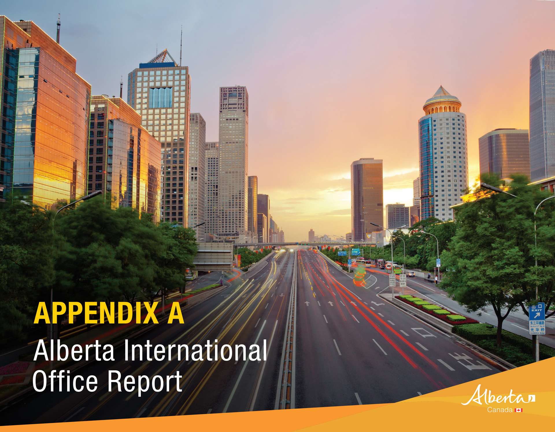 ABInternationalOfficeReport_Cover